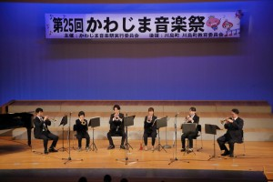 R1かわじま音楽祭_11160214