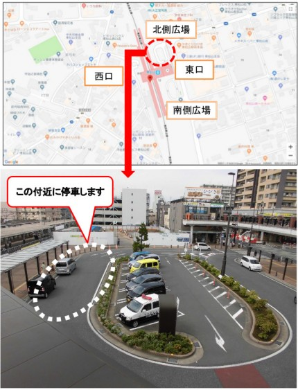 東松山駅の乗車場所